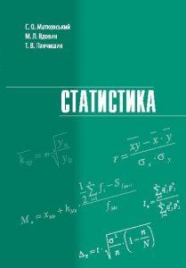 obkladynka_statystyka