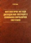 book_005