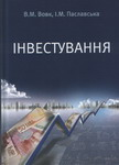 book_016
