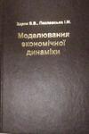 book_019