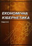 book_020